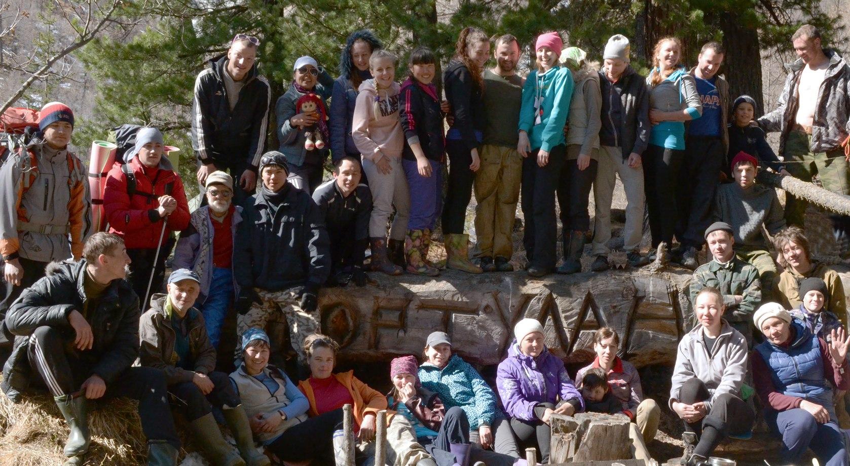 Фото участников экспедиции 2014 г.